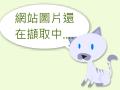 臺灣環境教育對話平台