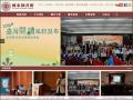 國家圖書館全球資訊網
