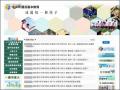教育部十二年國民基本教育網