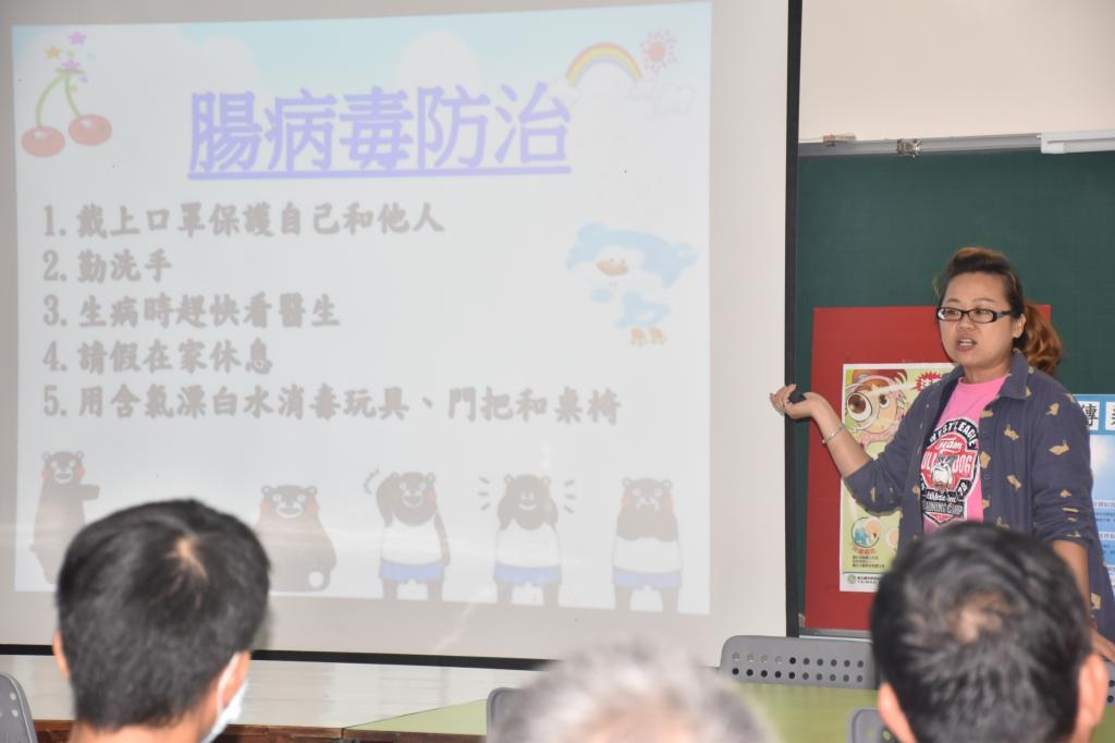 http://www.ghps.cyc.edu.tw/uploads/tadgallery/2020_01_08/11411_1080910家長會_190912_0044.jpg